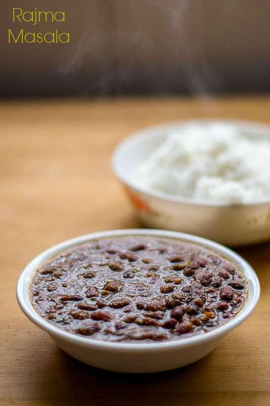 Rajma-Masala-Recipe