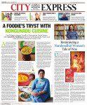 Indian express kannamma cooks