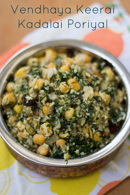 Vendhaya Keerai - Methi Greens Poriyal / Stir Fry with Chickpeas / Chana. Healthy and delicious stir fry. #methi #greens #vegan #glutenfree #protein #coconut #recipe #southindian #tamilnadu