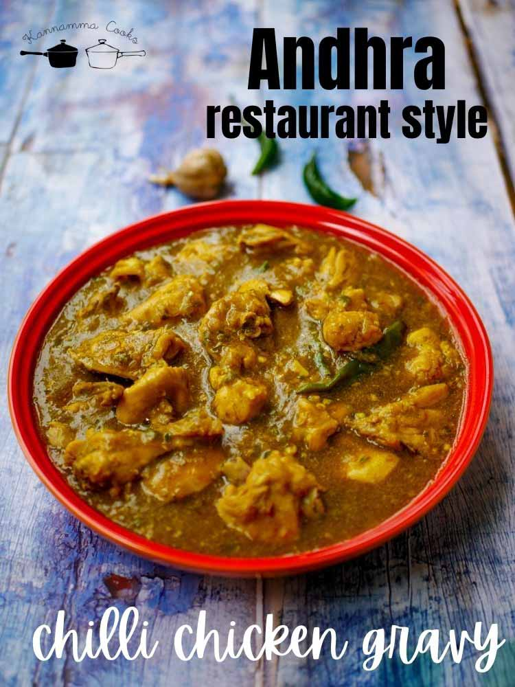 Bangalore-Restaurant-Style-Andhra-Chilli-Chicken-Recipe-2