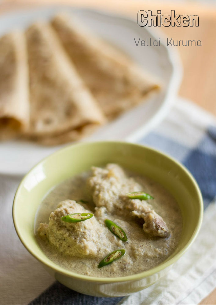 chicken-vellai-kurma