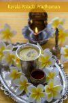 Kerala-palada-pradhaman-milk-pudding-recipe-with-condensed-milk