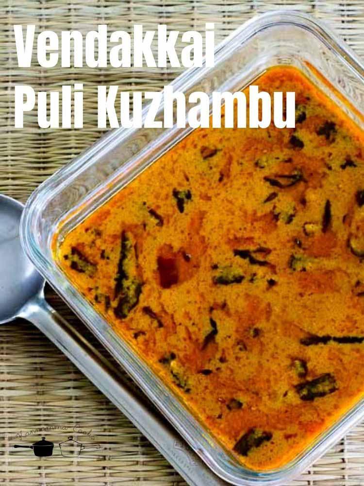 Vendakkai Puli Kuzhambu