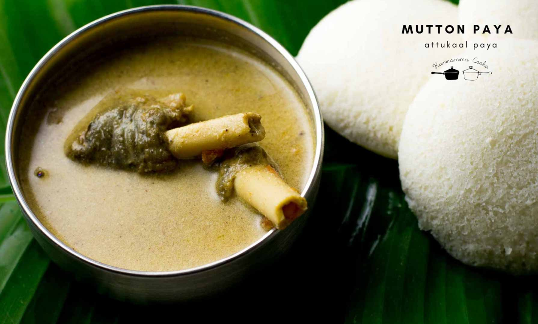 aatukal-paya-mutton-paya-recipe-1-9