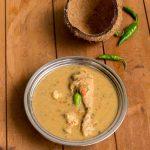 Chettinad Kari-Kozhi Kurma / Chicken Korma