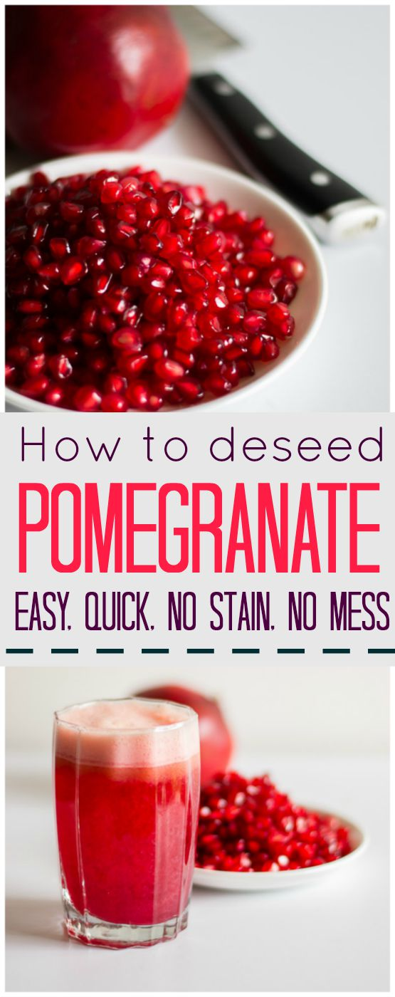 How to De-seed Pomegranate. Easy, Mess free, No Stain, the quick way.