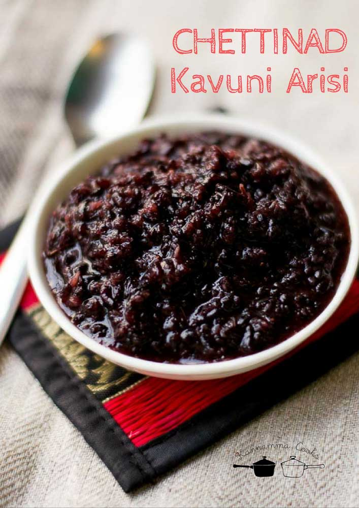 kavuni-arisi-chettinad-kavuni-arisi-black-rice