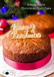 kerala-plum-cake-christmas-xmas-fruit-cake-recipe-20