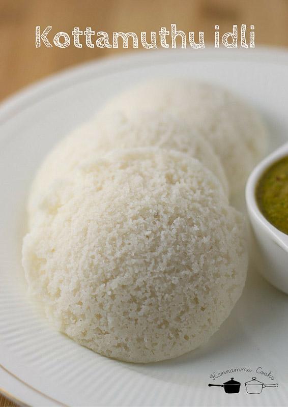 kottamuthu-idli-recipe-1-5
