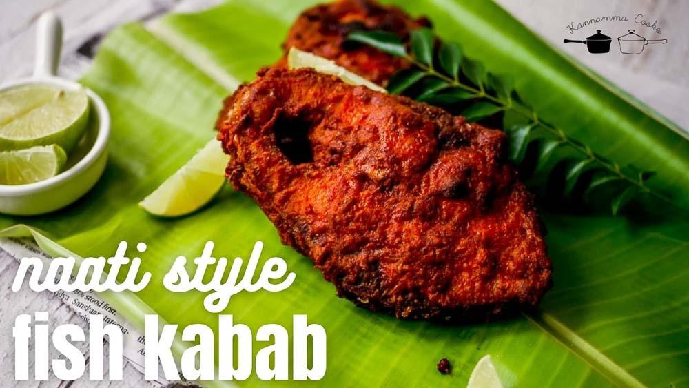 fish kabab naati style