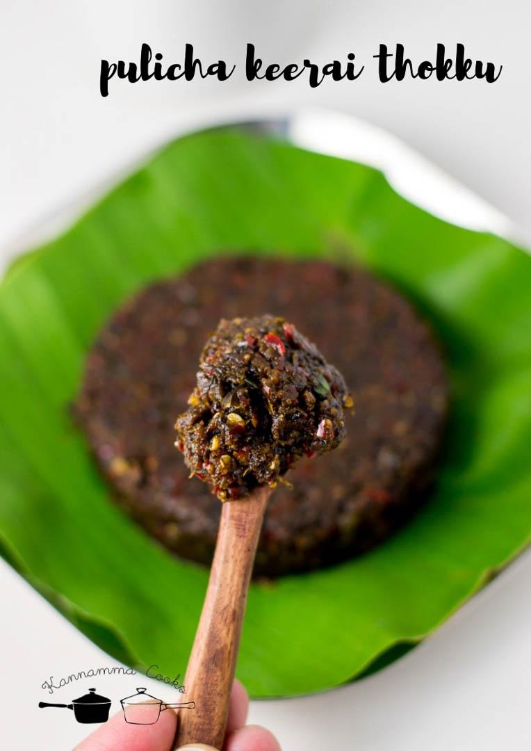 pulicha-keerai-thogayal-gongura-thogayal-recipe-13