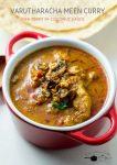 varutharacha-meen-curry-recipe-with-coconut-kerala-malabar-style-17