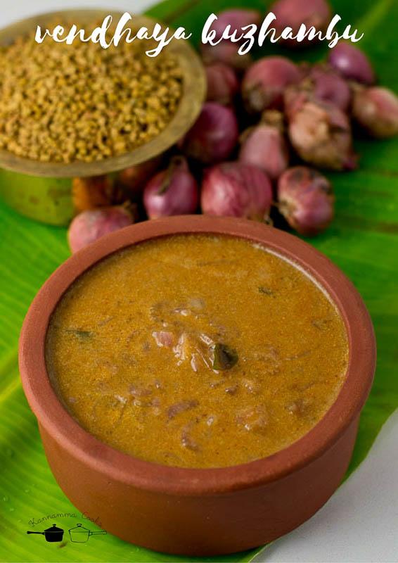 vendhaya-kuzhambu-recipe-10
